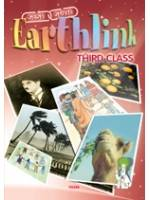 Cover of Earthlink 3rd Class Textbook