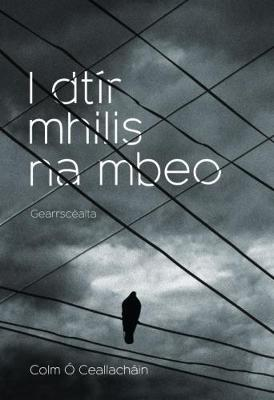 Cover of I dTir Mhilis na mBeo